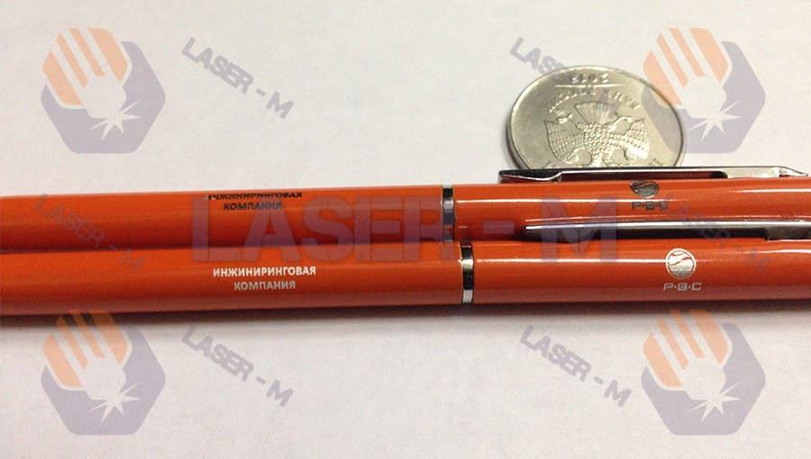 Гравировка на оранжевой ручке
