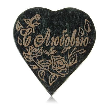 Гравировка на камне в виде сердца