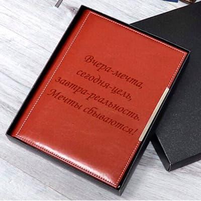 Гравировка на ежедневниках из кожи в красном цвете