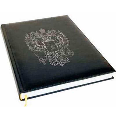 Гравировка на ежедневниках из черной кожи с гербом России в подарок
