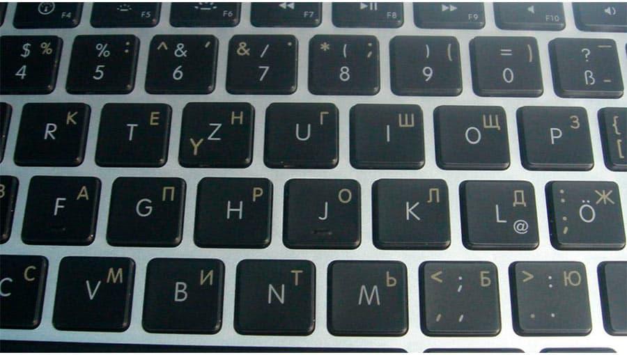 Гравировка клавиатуры
