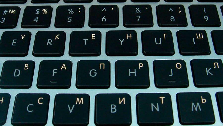 Лазерная гравировка клавиатуры Macbook