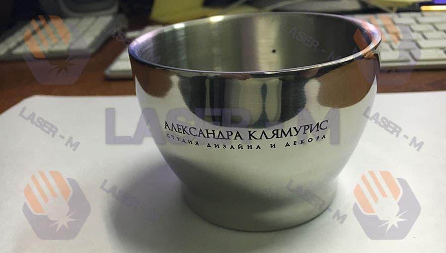 Лазерная гравировка на металлической чаше