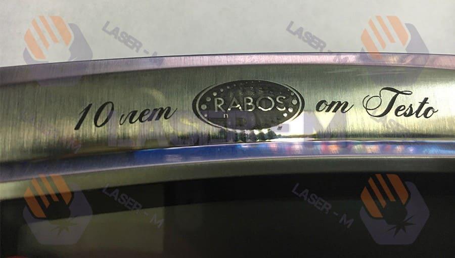 Лазерная гравировка на металлическом изделии
