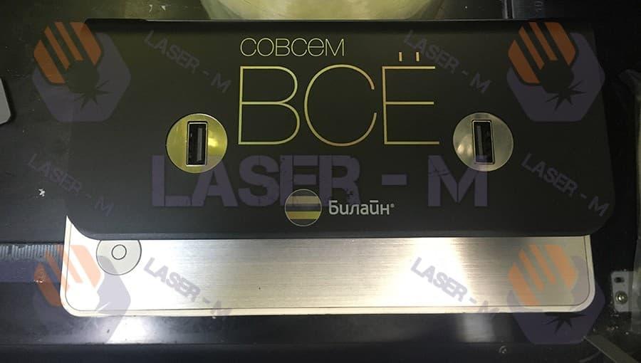 Лазерная гравировка на металле